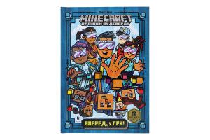 Книга для детей от 6лет Хроники Вудсворда Вперед в игру! Minecraft 1шт