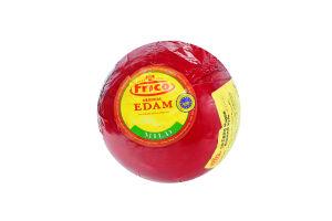 Сыр FRICO Беби-шар 40%