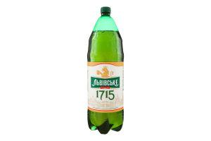Пиво 2.3л 4.7% cвітле пастеризоване 1715 Львівське п/пл
