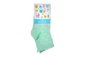 Шкарпетки Легка Хода дитячі р.10-12 арт.9137 х6