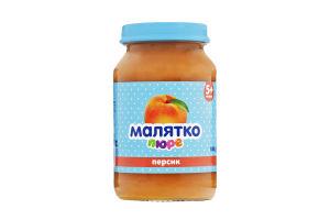 Пюре для дітей від 5міс Персик Малятко с/б 180г
