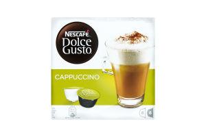 Кофе Nescafe Dolce Gusto Cappuccino 200г