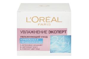 Крем для нормальной смешанной кожи лица Увлажнение Эксперт Loreal 50мл