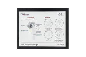 Меш ингалятор NE-M01 Heaco 1шт