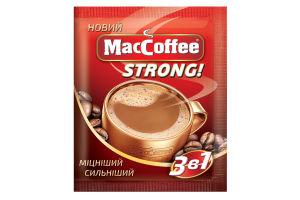 Напій кавовий розчинний з цукром і підсолоджувачем 3в1 Strong MacCoffee м/у 10х16г