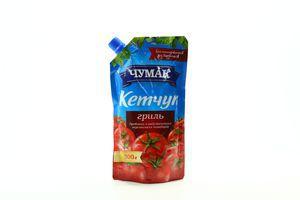 Кетчуп Чумак гриль дой-пак закр 300г