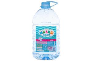 Вода для дітей від 0міс питна негазована Малиш п/пл 5л