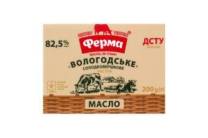 Масло 82.5% сладкосливочное экстра Вологодское Ферма м/у 200г