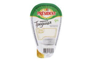 Сир кисломолочний 9% Творожна традиція President п/у 250г