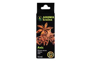 Олія ефірна Aroma kraina Аніс 10мл