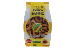 Сушки з пророщеної кукурудзи Galfim м/у 200г