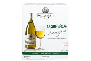Вино Голіцинські вина Совіньйон 3л х5