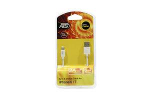 Дата кабель USB для Iphone 6/7 1.5м ATS 1шт