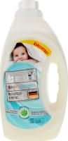 Кондиціонер для прання Baby Burti 1.45л