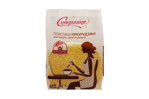 Хлопья кукурузные Сквирянка п/п 400г