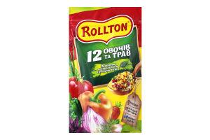 Приправа 12 овощей и трав Роллтон 200г