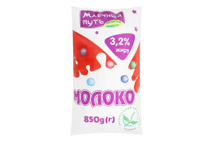Молоко 3.2% пастеризоване Млечный путь м/у 850г