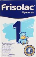 Суміш Frisolac 1 молочна з 0 до 6 міс 700г x6