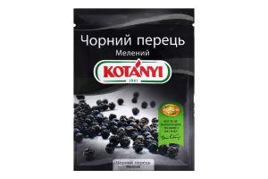 Перець чорний мелений Kotanyi м/у 17г