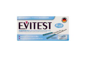 Тест-смужка для визначення вагітності Plus Evitest 2шт