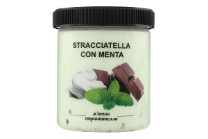 Морозиво М'ятна Страчіателла La Gelateria Italiana п/б 330г