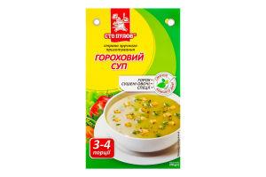 """Суп гороховий """"Сто пудів"""" 241 г"""