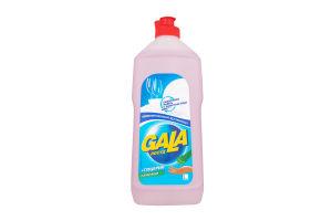 Средство для мытья посуды Алоэ вера с глицерином Gala 500г