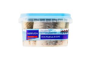 Оселедець в олії Norven п/у 500г