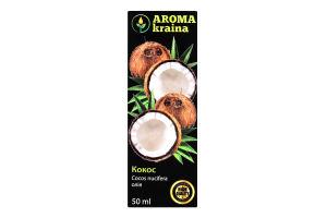 Олія Арома краіна 50мл кокосова