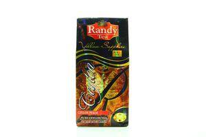 Чай Randy Yellow Sapphire чорний крупнолист 100г