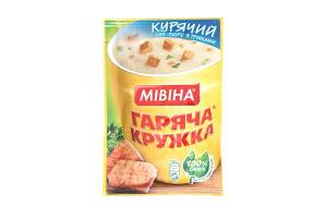 Суп-пюре курячий Гаряча-кружка з грінками Торчин 12г