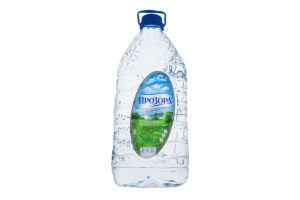 Вода питьевая негазированная Слобідська п/бут 0.5л