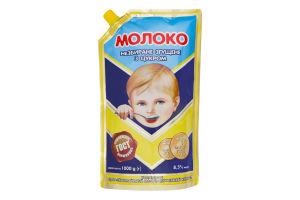 Молоко сгущенное 8.5% с сахаром цельное Первомайський МКК д/п 1кг