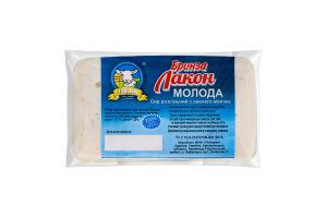 Сыр 55% рассольный с овечьего молока Брынза молодая Lacon кг