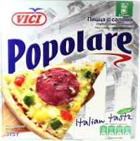 Пицца Vici Popolare салями с/м к/у 315г