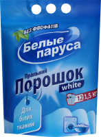 Порошок стиральный White Белые паруса 1500г