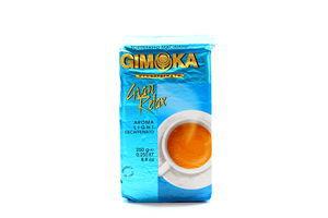 Кава Gimoka Dek Gran Relax смажена мелена без корфеїну 250г