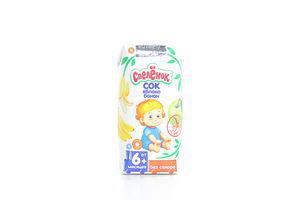 Сок для детей от 6мес Яблоко-банан Спелёнок т/п 0.2л