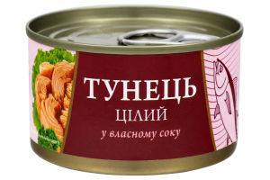 Тунець Fish Line цілий у власному соку 95г х12