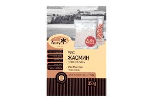 Рис Жасмин в пакетиках з насінням льону Август к/у 350г