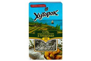 Сіль морська з травами 200г Хуторок