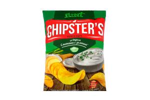 Чіпси картопляні зі смаком сметани із зеленню Chipster's м/у 130г
