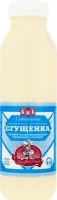 Продукт молоковмісний згущений 8.5% з цукром Згущенка Слобожанська Заречье п/пл 500г