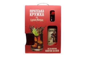 Ром Captain Morgan Spiced Gold 0.7л +кружка