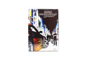 Диск DVD Тройной форсаж Токийский дрифт