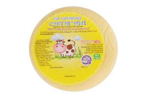Сыр Гайсин Сулугуни 45%