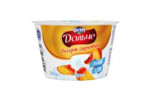 Десерт Дольче сирковий н/ж персик 200 Стакан