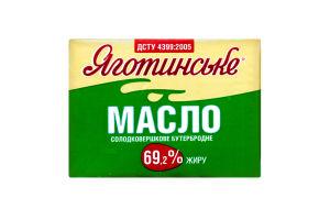 Масло 69.2% сладкосливочное бутербродное Яготинське м/у 200г