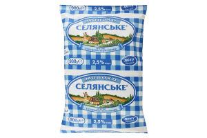 Молоко 2.5% ультрапастеризованное Селянське т/п 900г