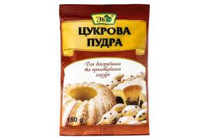 Пудра сахарная Эко м/у 150 г